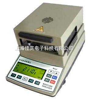 佳实经济型卤素水分测定仪产品特点