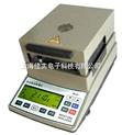 鹵素水分測定儀配件:鋁托盤,溫度傳感器等