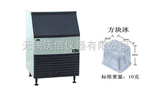 YN-200P-沃信牌YN系列方块制冰机