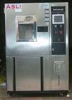 薄膜組件濕冷凍試驗箱