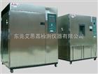 THled太阳能湿冷冻试验箱