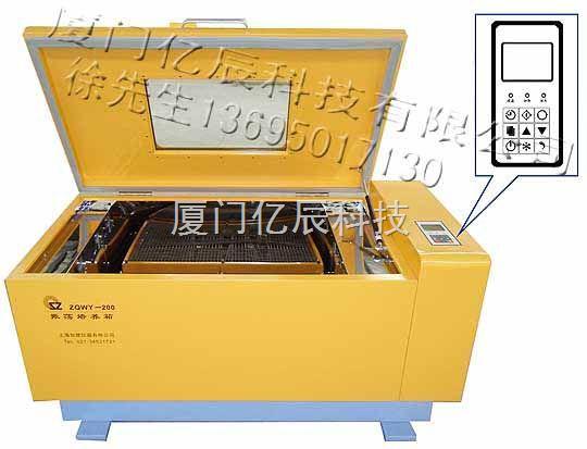 卧式振荡器,气浴培养摇床,【福建区域总代理】