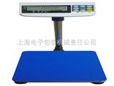 500公斤臺秤,150公斤電子落地稱,臺磅