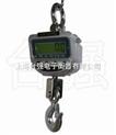 15吨电子吊秤|3吨直视电子吊秤|15吨直视电子吊秤
