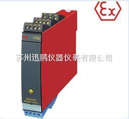 PR5104B-防爆电源供应转换器
