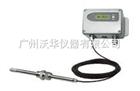 EE31多功能工業用溫濕度變送器