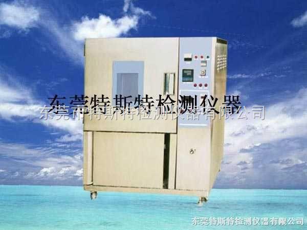 TSTT系列-耐黄老化试验箱,订购-耐黄老化试验箱,广东耐黄老化试验箱