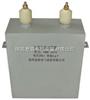 系列干式专用脉冲电容器