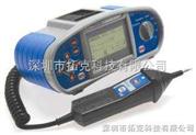 Eurotest XE低压电气综合测试仪
