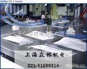 密封测试仪VeriPac 225/4