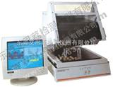 X-射线镀层测厚及金属分析仪EX-3000