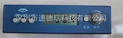深圳三角度光澤度儀 多角度普通光澤度測試儀