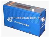 通用智能型光澤度儀 單角度光澤度儀廠家