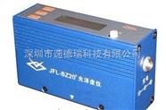 表面鏡向光澤度儀 紙張光澤度測試儀 光澤儀 光澤計