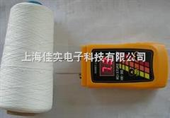 HK-90针插式纺织水分仪
