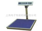 30公斤電子臺稱, 工業臺秤,100公斤計數臺秤