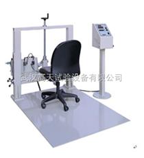 GT-FS-1002办公椅脚轮试验机