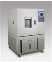 专业维修国产及进口恒温恒湿试验箱