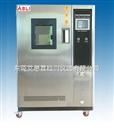 TS-45觸摸屏冷熱衝擊試驗箱