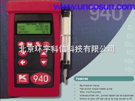 KM940煙道氣體分析儀