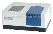 水质分析分光光度计,饮用水污水检测分光光度计