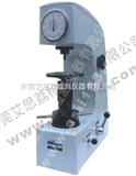 HR-150洛氏硬度计