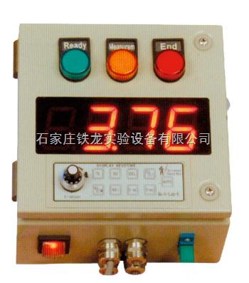 Quik-Lab/c经济型热分析仪,就在铁龙仪器