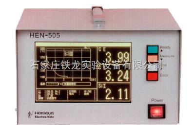 铁水质量管理专用实用型热分析仪,台式热分析仪