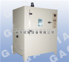 GT-DQY湖北廠家直銷低氣壓試驗箱
