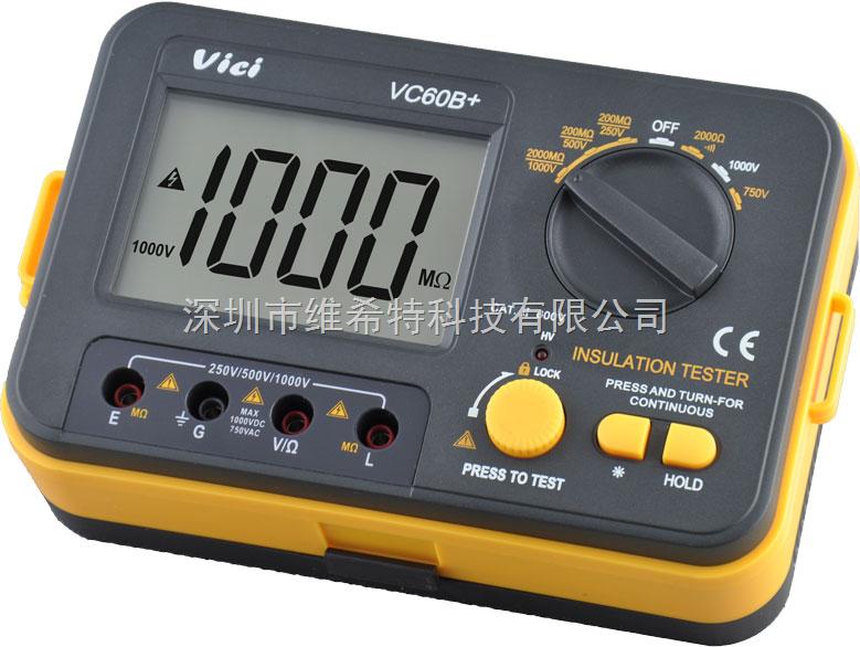 维希特 绝缘电阻测试仪器