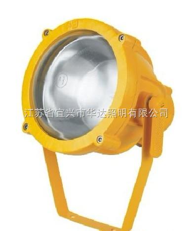 BC9500防爆投光灯