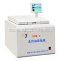 ZDHW-2型全自動漢字量熱儀_自動量熱儀_漢字量熱儀