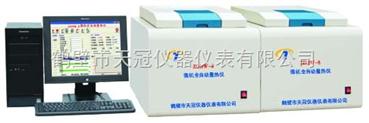 ZDHW-8型微機雙筒量熱儀--鶴壁天冠專業生產商
