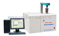 ZDHW-2010B型微機制冷型量熱儀(壓縮機制冷型)