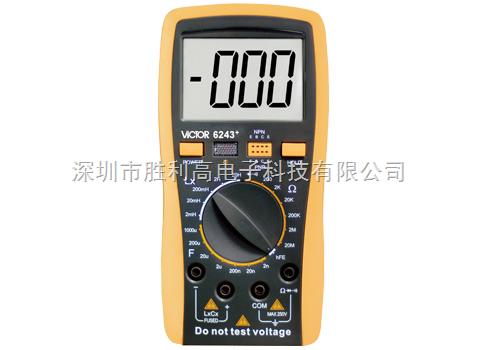 电感电容表