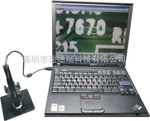A005型-USB顯微鏡 數碼顯微鏡 1/10-200倍自由放大 電子顯微鏡
