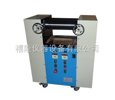 橡塑料专用压片机,小型开炼机,实验开炼机