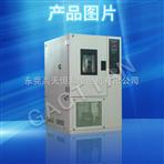 GT-T-80高低温试验箱