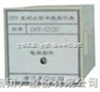 YXH(YXW)-543  500 *玻璃钢保护箱及保温箱YXH(YXW)-543  500 * 400 * 300