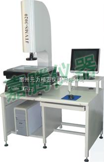 CNC型全自动影像测量仪