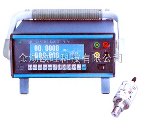 YBS-DT多功能精密数字压力计(高精度)