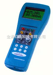 ZJF-2热电阻校验仿真仪
