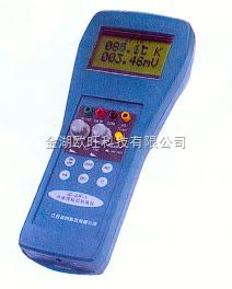 ZJF-1热电偶校验仿真仪
