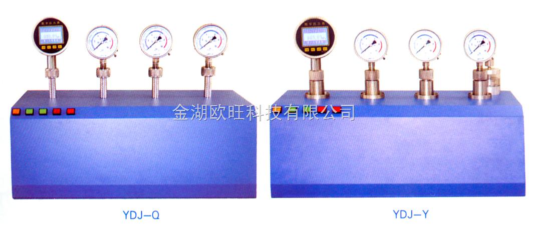 YDJ-Q(Y)电动压力校验台