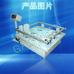 GT-MZ-100模拟运输振动试验台/振动台