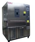 EC-A耐气候UV紫外线老化试验箱