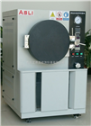 TH双八五湿冷冻试验箱 试验机