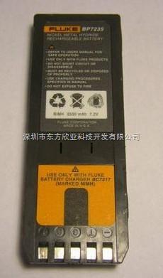 Fluke福祿克BP7235镍氢电池组