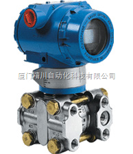 福建电容式差压变送器生产厂家