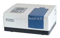熒光分光光度計用于測量磷光特性